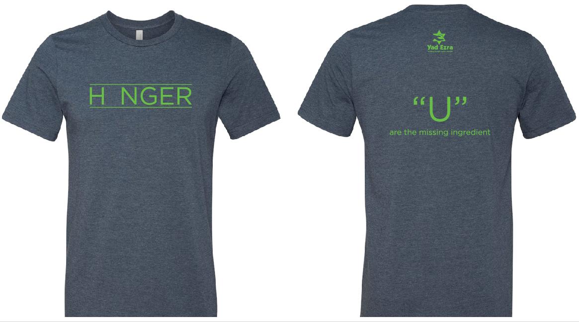 Hunger T Shirt
